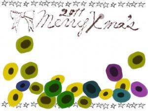 フリー素材:フレーム;北欧風のカラフルな花と手描きの星いっぱいの囲み枠とMerryX'masの手書き文字;640×480pix