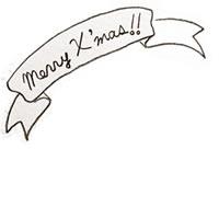 フリー素材:アイコン(twitter,mixi,ブログ);モノトーンのリボンの手書き文字MerryX'masの見出し;200×200pix