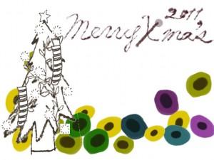 フリー素材:クリスマスのフレーム;北欧風の花とクリスマスツリーと2011MerryX'masの手書き文字の飾り枠;640×480pix