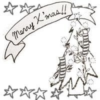 フリー素材:クリスマスのアイコン(twitter,mixi,ブログ);ガーリーなMerryX'masの手書き文字とクリスマスツリーと星いっぱいの飾り枠;200×200pix