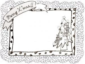 フリー素材:フレーム;北欧風のシンプルなクリスマスツリーとMerryX'masの手書き文字のリボンとレース;640×480pix