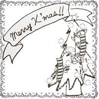フリー素材:アイコン(twitter,mixi,ブログ);モノトーンの北欧風のクリスマスツリーとMerryX'masの手書き文字のリボンとレースの飾り枠;200×200pix