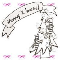 フリー素材:アイコン(twitter,mixi,ブログ);北欧風のモノクロのクリスマスツリーとMerryX'masの手書き文字とピンクのリボン;200×200pix