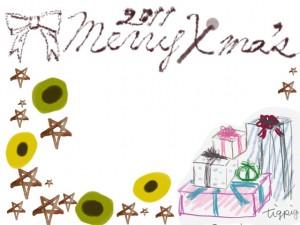フリー素材:フレーム:640×480pix;大人かわいいプレゼントボックスの山と星と花とリボンとMerryX'masの手書き文字の飾り枠のwebデザイン素材