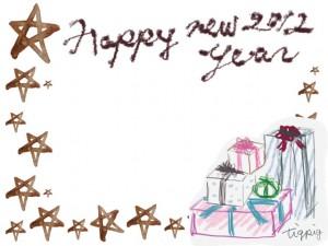 フリー素材:フレーム:640×480pix;大人かわいいhappynewyear2012の手書き文字と星とプレゼントボックスの山の飾り枠