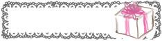 バナー広告のフリー素材:ハーフバナー;モノトーンのレースの囲み枠とピンクのリボンのプレゼント;234×60pix