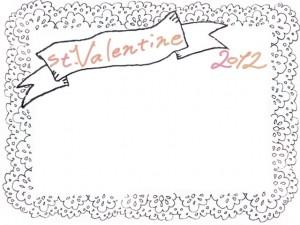 フリー素材:フレーム:モノトーンのリボンのFebrary(2月)2012の手書き文字とレース;640×480PIX