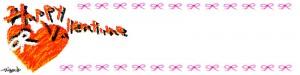フリー素材:2月のヘッダー:オレンジのハートとHappyValentineの手書き文字とピンクのリボンのラインの飾り罫;800×200pix