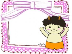 フリー素材:2月のフレーム;節分の鬼と大人かわいいピンクのストライプのリボンとレースの飾り枠の640×480pix