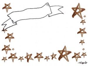 フリー素材:フレーム:シンプルな黒のアンティーク風のリボンと水彩の茶色の星;640×480PIX