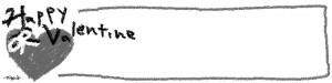 フリー素材:2月のヘッダー:モノトーンのHappyValentineの手書き文字とグレーのハートとラインと白いリボン;800×200pix