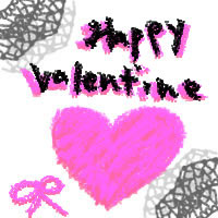 フリー素材:2月のアイコン(twitter);HappyValentineの手描き文字とピンクのハートとリボンとグレーのレース;200×200pix