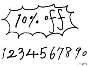モノトーンの毛筆のラフなフレーム:バナー広告,web制作のフリー素材;640×480pix