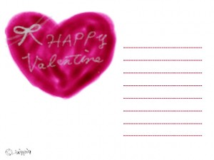 フリー素材:バレンタインのフレーム;大人可愛いドットの罫線とハートと手描き文字HAPPYVlentine;640×480pix