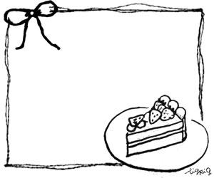 フリー素材:フレーム;モノトーンのリボンとラフなラインの飾り枠と大人かわいいケーキのイラスト;300×250pix