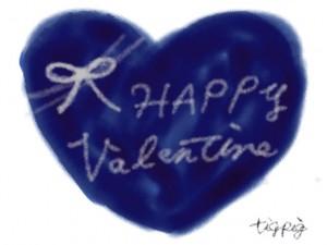 フリー素材:バレンタインのフレーム;紺色の大人可愛いハートと手描き文字HAPPYVlentine;640×480pix