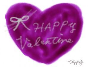フリー素材:無料イラスト;大人可愛い紫の水性ペンので描いたようなハートとリボンとバレンタインの手書き文字;640×480pix
