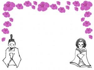 フリー素材:春のフレーム;大人可愛いピンクの桃の花とひな人形の和風のイラストの飾り枠:640×480pix