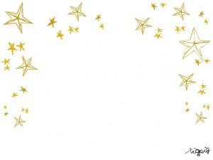フリー素材:フレーム;大人可愛いアンティーク風の星いっぱいのフレーム:640×480pix