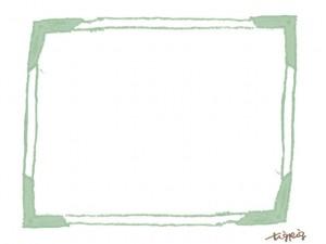 フリー素材:フレーム;シャーベットカラーのミントグリーンの木製枠のイラスト;640×480pix