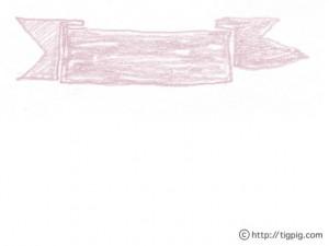 フリー素材:フレーム;シャーベットカラーのピンクの鉛筆のリボンの見出し;640×480pix