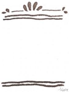 フリー素材:フレーム;荒れた質感のラインが大人可愛いラフな飾り罫;640×480pix