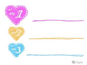 フリー素材:フレーム;大人可愛いレースのハートと手書き文字no1からno3;640×480pix