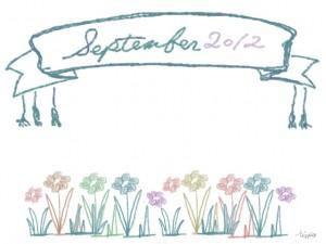 フリー素材:フレーム;北欧風の大人可愛い手描きの花とSeptember2012の文字とリボン;640×480pix