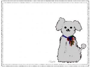 大人可愛いフリー素材:ガーリーなグレーのプードル犬のフレーム;640×480pix
