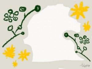 フリー素材:大人可愛いフレーム:北欧風デザインの植物;640×480pix