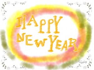 年賀状のフリー素材:HAPPY NEW YEARの手書き文字と薔薇と水彩風のにじみの背景;640×480pix