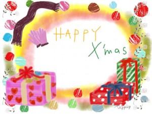 クリスマスのフリー素材:プレゼントとツリーと星とハートとMeyyr X'masの文字のフレーム;640×480pix