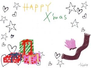 クリスマスのフリー素材:プレゼントと手袋とマフラーとMeyyr X'masの文字のフレーム;640×480pix