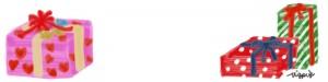 大人可愛いヘッダーのフリー素材:かわいいプレゼントボックスのイラスト;800×200pix