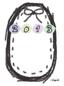 2013の手書き文字とモノトーンのリボンとステッチのフレームのフリー素材:480×640pix
