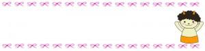 節分のかわいい鬼とピンクのリボンのラインのヘッダー画像;800×200pix