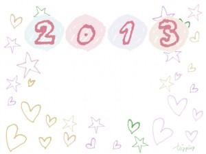 年賀状のフリー素材:パステルカラーの2013の手書き文字とハートと星のフレーム;640×480pix