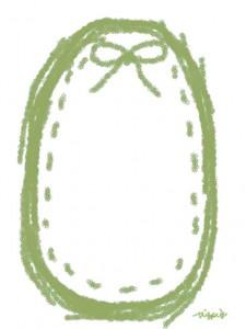 大人かわいいうす緑色のリボンとステッチの楕円のラベルのフリー素材:480×640pix