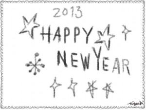 2013 HAPPY NEW YEAR の手書き文字と星とキラキラとレースのフレームのフリー素材:480×640pix