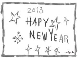 2013 HAPPY NEW YEAR の手書き文字と星とキラキラのフレームのモノトーンのフリー素材:640×480pix