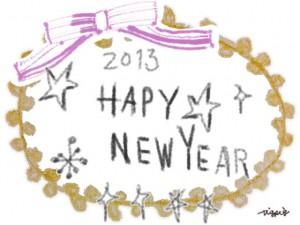 2013 HAPPY NEW YEAR の手書き文字と芥子色のピコットレースとピンクのりぼんのフリー素材:640×480pix