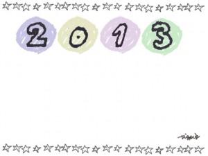 2013の手書き文字と星のラインのフリー素材:640×480pix