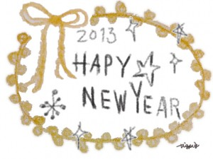からし色のピコットレースとリボンと2013 HAPPY NEW YEAR の手書き文字と星とキラキラ:640×480pix