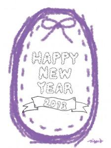 もこもこの手書き文字HAPPY NEW YEAR 2013 とリボンとステッチの紫のラベル:480×640pix