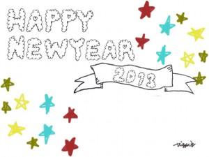 もこもこの手書き文字のHAPPY NEW YEAR 2013とカラフルな星のフリー素材:640×480pix