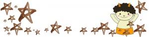 かわいい鬼のイラストと星いっぱいの節分のヘッダー用フリー素材;800×200pix