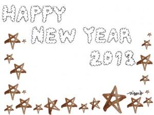 もこもこの手書き文字HAPPY NEW YEAR と水彩の星いっぱいのフリー素材:480×640pix