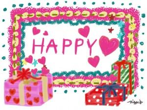 プレゼントボックスとHAPPYの手書き文字とハートのイラストのフレームのフリー素材