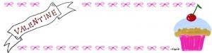 サクランボのカップケーキとVALENTINEの手書き文字とリボンのフレームのヘッダー用フリー素材:800×200pix
