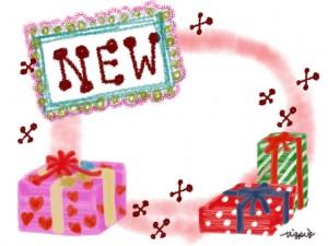"""フリー素材:大人可愛い""""NEW""""の手書き文字とプレゼントボックスのイラスト;640×480pix"""